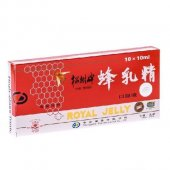 Royal Jelly, 10 fiole, Sanye